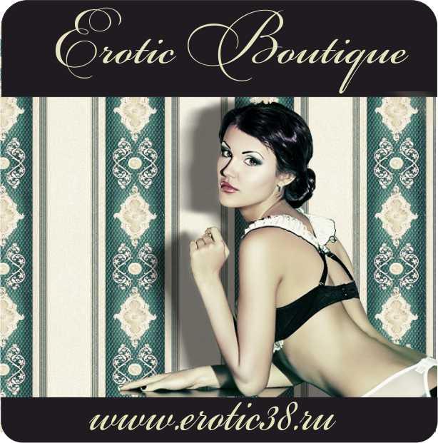 Erotic1