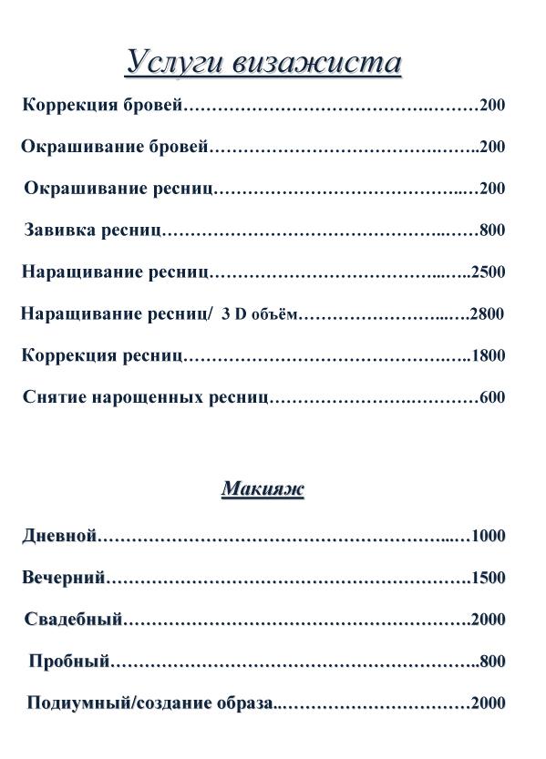 ivory price