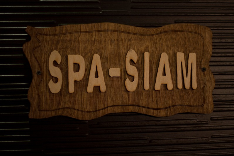 Вы просматриваете изображения у материала: SIAM, спа-салон