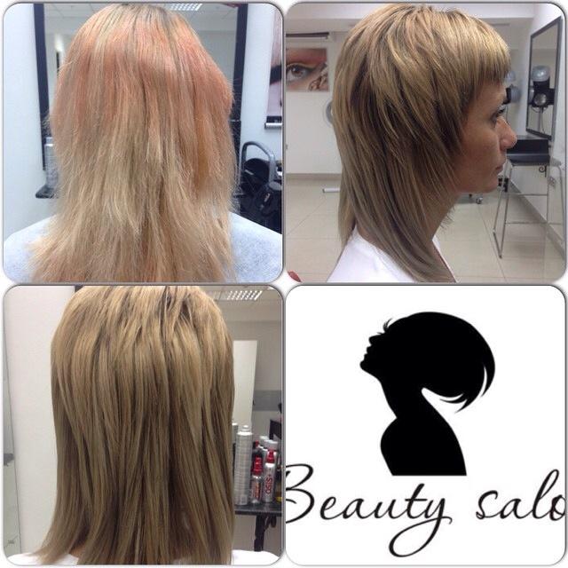 Вы просматриваете изображения у материала: Beauty Salon, салон красоты