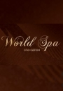 World Spa, спа-салон