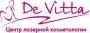 Вакансия в центре лазерной косметологии De Vitta