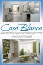 Центр лазерной и врачебной косметологии Каса Бланка (салон красоты)