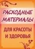 ИП Тютиков А.С.