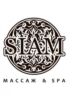 SIAM, спа-салон
