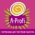 A-Profi, расходные материалы для мастеров красоты