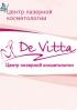 Де Витта, центр лазерной косметологии