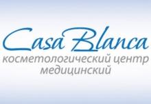 Новости от Каса Бланки!